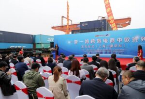 Preparations for customs clearance of the first China-Europe train in Shanghai have been completed